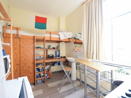 KN 1977 student room